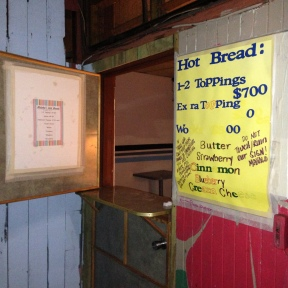 Where you order the bread.