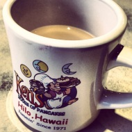 Much needed morning coffee!