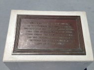 The plaque for the USS Utah.