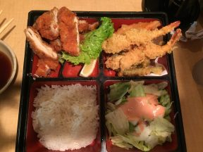 Chicken Katsu, Veggie & Shrimp Tempura